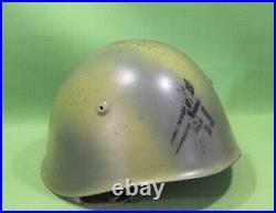 German Italian WW 2 Guardia Nazionale Repubblicana GNR Camouflage Helmet